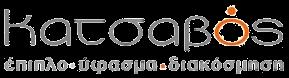Κατσαβός Έπιπλο