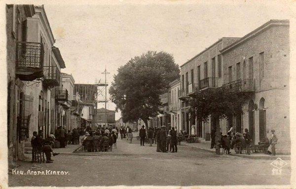 Η κεντρική αγορά του Κιάτου το 1930